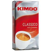 Кофе молотый Kimbo Classico 250г