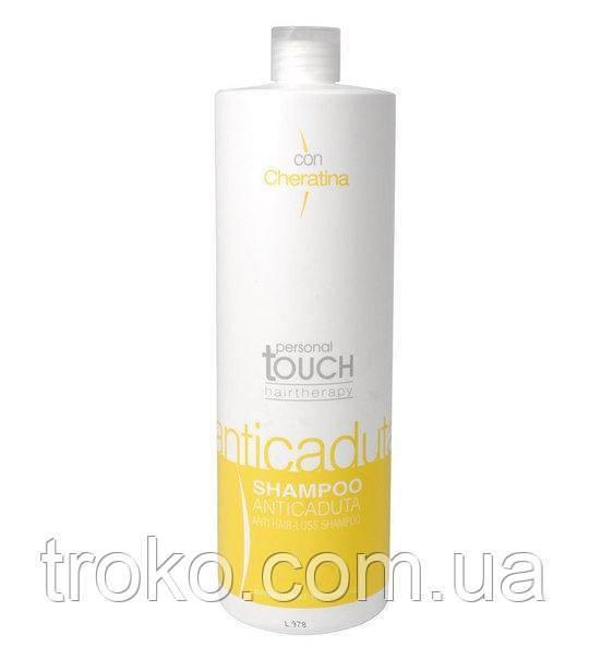 Personal Touch Anti Hair-Loss Hair Therapy Shampoo Шампунь от выпадения с кератином