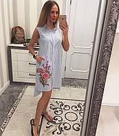 Женское модное платье в полоску с вышивкой (3 цвета), фото 1