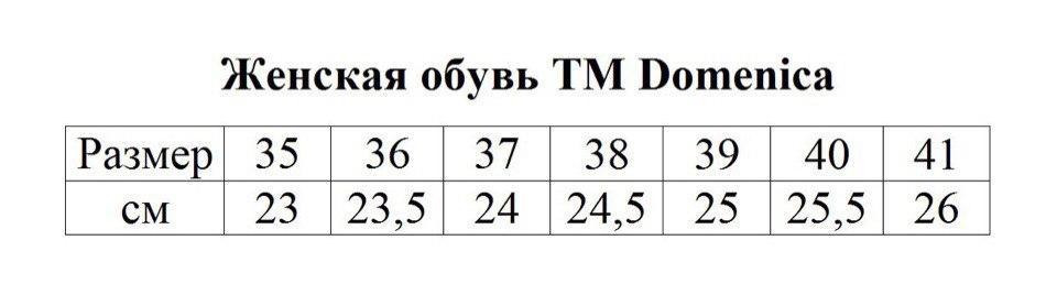 Костюмы Гуччи Женские Спортивные