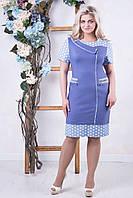 Красивое женское платье Горох (50-56)
