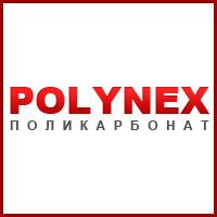 Сотовый поликарбонат ТМ Polynex