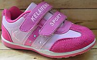 Детские кроссовки для девочек размеры 26,30,31, фото 1