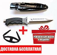 Дайверский нож BS Diver Tortuga