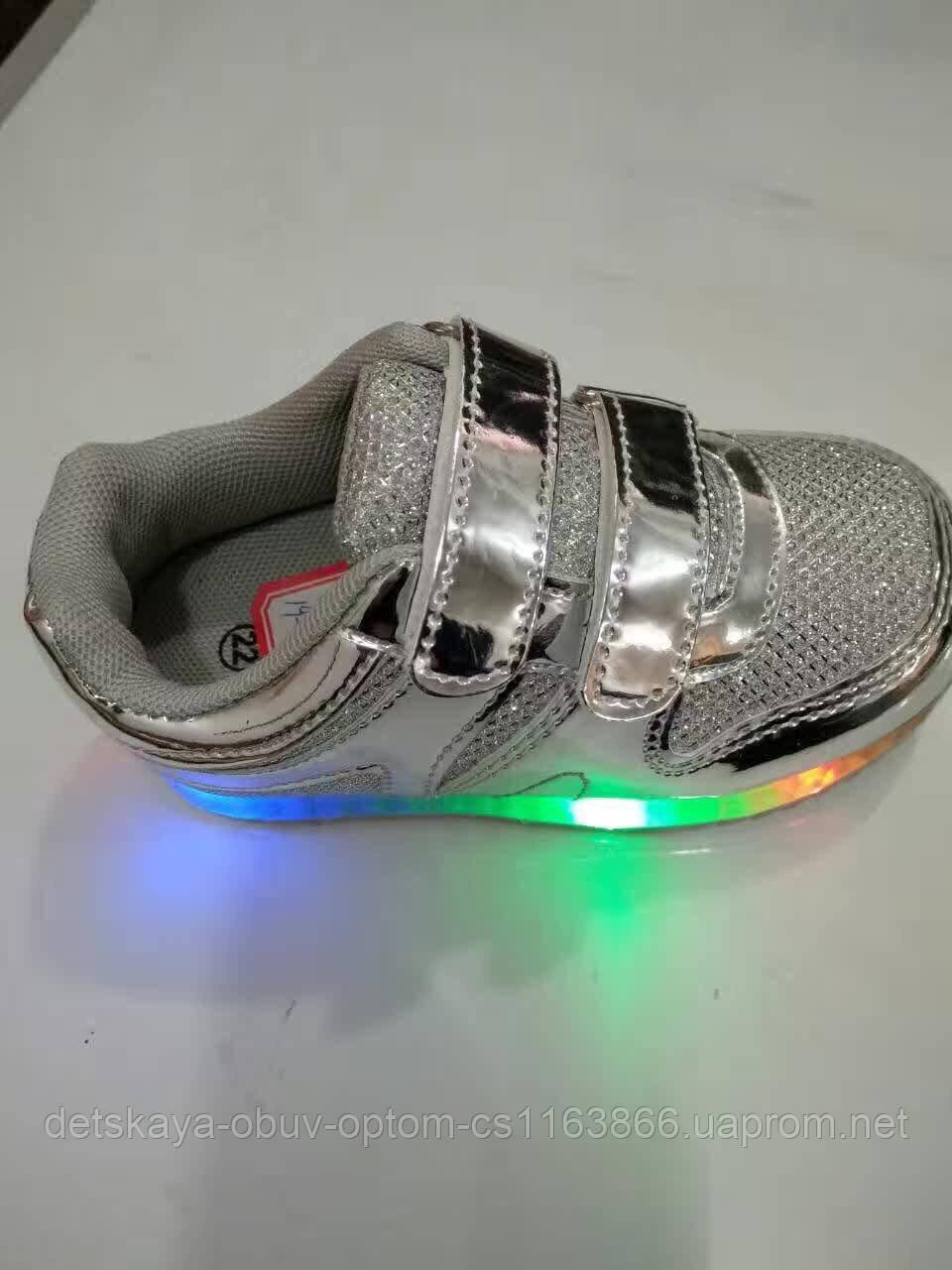 Детские кроссовки с мигалками для девочки Размер 22 по стельке 15 см. -  интернет- be71ddb26d3