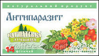 Чай антипаразит №14 пакетированный 25 Х 1 гр