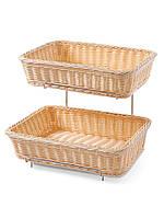 Комплект из 2-х корзинок для хлеба и булочек прямоугольных 360*270*90мм со стелажом Hendi