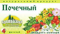 Чай почечный №4 пакетированный 25 Х 1 гр