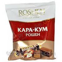 Конфеты «Roshen» Кара-кум 200 гр