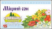 Чай крепкий сон №15 пакетированный 25 Х 1 гр