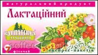 Чай лактационный №7 пакетированный 25 Х 1 гр
