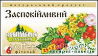 Чай успокоительный №6 пакетированный 25 Х 1 гр