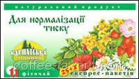 Чай для нормализации давления №11 пакетированный 25 Х 1 гр
