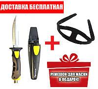 Нож дайвера BS Diver Fox