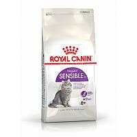 Сухой корм 2 кг для кошек с чувствительным пищеварением Роял Канин / SENSIBLE Royal Canin