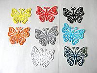 Вырубка из картона.  Бабочка, 55х65 мм