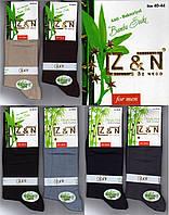 Ароматизированные мужские носки Z&N Турция 40-44р ассорти 6 цветов-пар НМП-2328