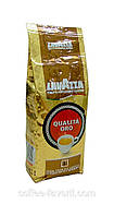 Кофе в зернах Lavazza Qualita Oro 250 гр.