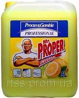 Средство Мистер Пропер моющее для пола  Лимон 5 л.