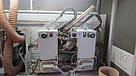 Кромкооблицовочный станок Homag KL77 A3 S2 бу: полный цикл на скорости 18-24м/мин, фото 6