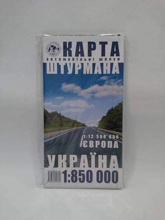 акКРТ ІПТ Авто Україна (1:850 000) Європа (1:12 500 000) Карта автомобільних шляхів Штурмана, фото 2
