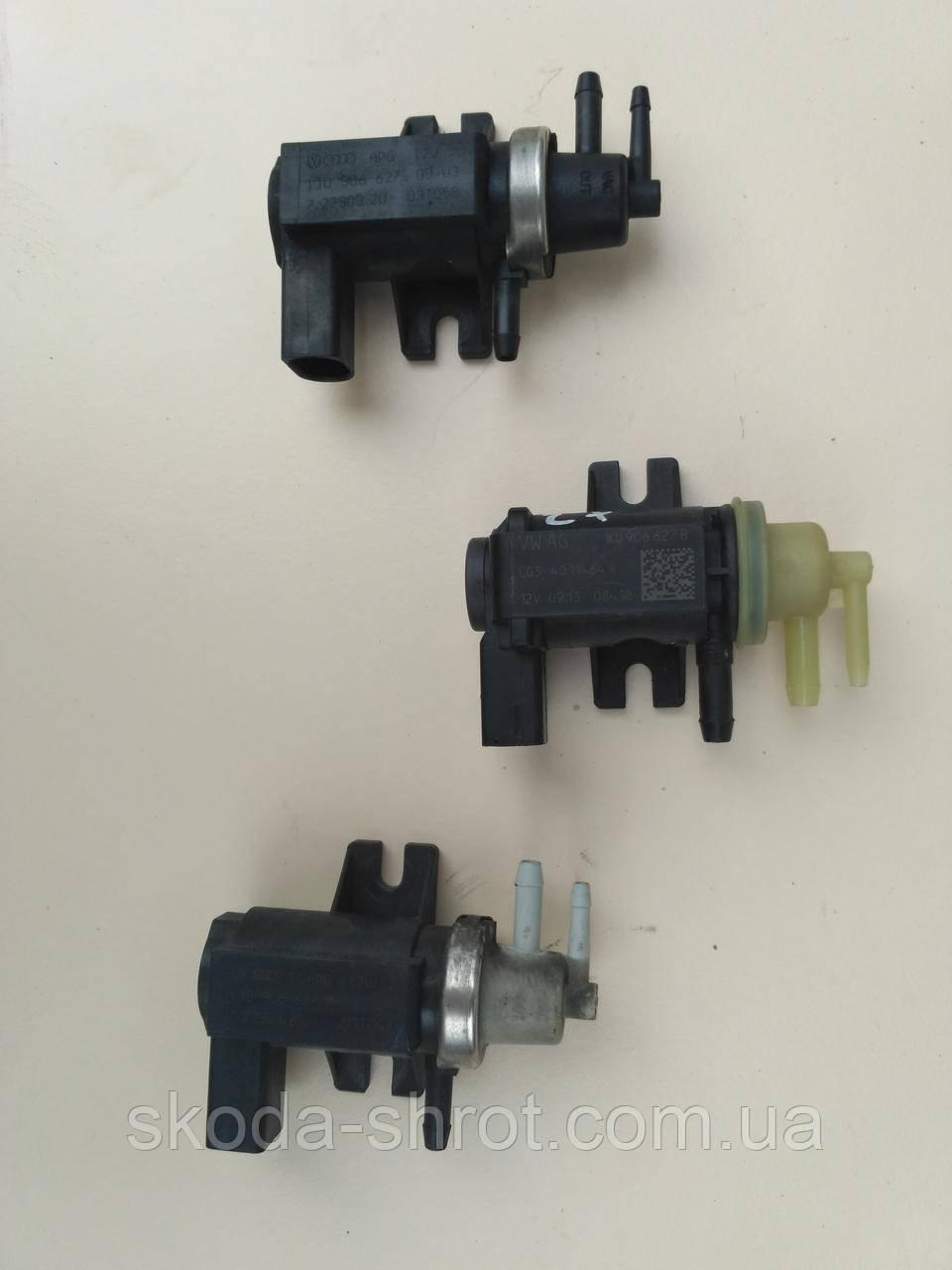Клапан турбины, преобразователь давления, турбокомпрессор, 1J0906627 №18