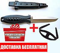 Нож для подводной охоты BS Diver Os