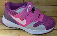 Детские кроссовки для девочек размеры 26-30