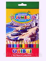 """Карандаши цветные """"Розмалюй-ка Jumbo"""" 12 цветов."""