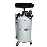 Установка для слива и откачки масла с пневмонасосом 80л HD-806 GIKRAFT