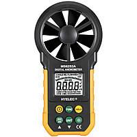 Цифровой крыльчатый анемометр Hyelec MS6252A (0,20 - 40,00 м/с, измер. объёмного расхода воздуха)