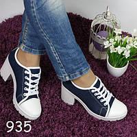Туфли синие на каблуке 935