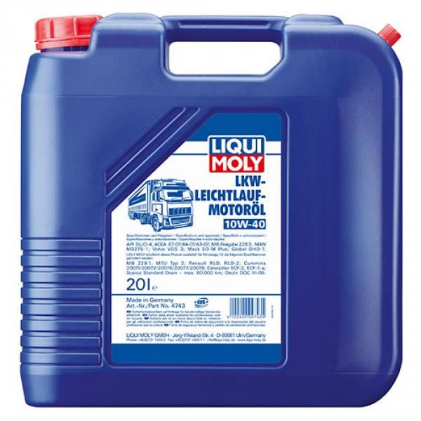 Полусинтетическое моторное масло - Liqui Moly LKW Leichtlauf-Motoroil SAE 10W-40 Basic   20 л., фото 2