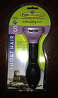 Фурминатор Short Hair Small Cat - ширина лезвия 4,5 см (для короткошерстных кошек) - упаковка для рынка США