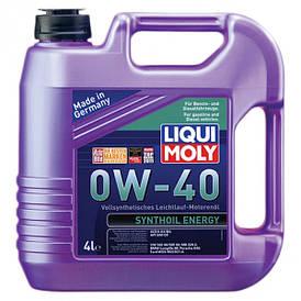 Синтетическое моторное масло - Liqui Moly Synthoil Energy SAE 0W-40  4 л.