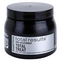 Маска для волос Total Results Pro Solutionist Matrix 500 мл.