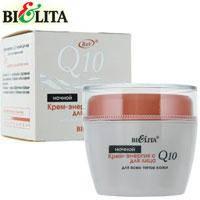 """Bielita """"Q10"""" Крем-энергия для лица ночной с Q10 50ml"""