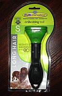 Фурминатор Long Hair Small Dog - ширина 4,5 см (фурминатор для длинношерстных собак) - упаковка для рынка США
