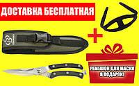 Нож ножницы для подводной охоты BS Diver Strong Boy