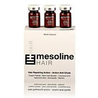 Мезотерапия Роскошные волосы Mesoline