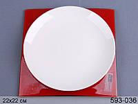 Блюдо керамическое на подставке стекло 22см красное