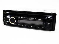 DVD Автомагнитола Pioneer 3231 магнитола USB+Sd съемная панель