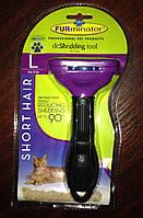 Фурминатор Short Hair Large Cat - ширина лезвия 6,8 см (для короткошерстных кошек) - упаковка для рынка США
