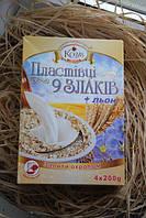 """Хлопья 9 злаков + лен ТМ """"Козуб"""""""