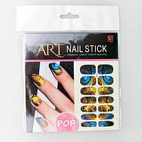 Слайдер для дизайна ногтей, в ассортименте, фото 1