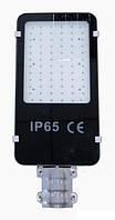 Светильник уличный ДКУ LED Origin S 50W 5000К