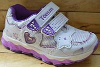 Детские кроссовки Том.М для девочек размеры 26 и 28