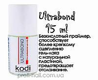 Ultrabond (Бескислотный праймер ) 15 мл.