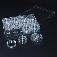 Органайзер для рукоделия 12 коробочек (круглых) 9,5*13*2 см, внутренняя коробочка- 1,5*2,5 см