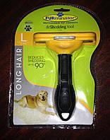 Фурминатор Long Hair Large Dog - ширина лезвия 10,16 см. (для длинношерстных собак) - упаковка для рынка США
